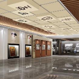 Lava店鋪音樂,用音樂增添展覽館的質感