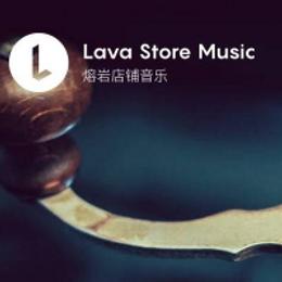 营造4S店现代氛围  Lava店铺音乐吸引更多消费者