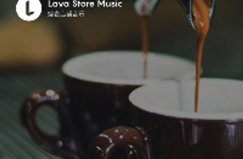 用门店音乐消除咖啡店同质化 打造与众不同的休闲氛围