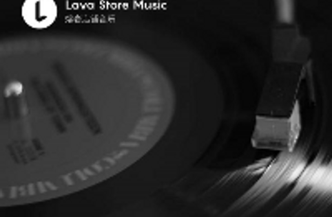 Lava熔岩音乐:精准设计门店音乐,揽客于无形